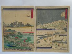 Two original prints by Utagawa Hiroshige II (1826-1869) - 'The Shiba Shinmei sanctuary' (no 32) and 'The Kameido sanctuary' (no 25) from the series 'The 48 famous views of Edo' - Japan - 1861