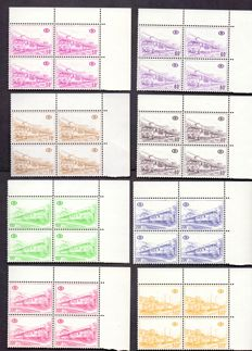 Belgium 1968 - Complete series railway stamps 'Electric and diesel locomotives' in blocks of 4 with corner strips - OBP TR379/398