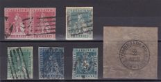Tuscany 1851/1860 - Selection of 1st and 2nd issue stamps and 20 c. Provisional Government, postage due for newspapers, 2 envelopes with text