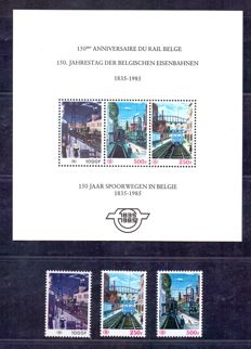 Belgium 1977/1985 - Railway stamps and block 'Paintings of Delvaux' - OBP TR432-TR459/460-TR BL4