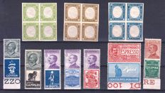 Kingdom of Italy 1861/1925 - 5, 10, 20 cent. Not issued and selection of advertising stamps