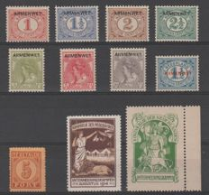 The Netherlands 1870/1913 - Selection of postage due, official and internment - NVPH P1, D1/D8, IN1/IN2