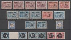 The Netherlands 1894/1924 - Selection of Postage due including De Ruyter and Tête-bêche - NVPH P20, P24, P31/P43, P67a/b, P68a