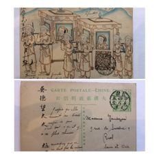 A hand painted postcard - China - early 20th century