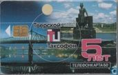 The Tver Payphone-5 Years
