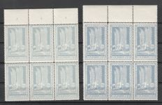 German Reich 1912 - semi-official airmail stamps, Margareten fair Leipzig in block of 6 from upper edge in both colours - Michel 4a + b 6 pieces each