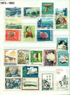 China 1984/2015 - Collection of 565 stamps + 3 minisheets