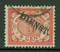 Dutch East Indies 1911 - Official stamp, misprint with double overprint - NVPH D15fa