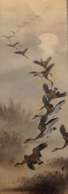 Scroll painting of a flock of landing wild geese by moonlight - Signed:  秀苑 'Shuen' - Japan - c. 1920