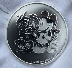 Niue Disney Year of the Dog - 1 OZ Silver - 2018 - Brand New!