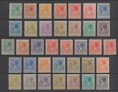 "The Netherlands 1924/1939 – Queen Wilhelmina type ""Veth"" – NVPH 149/162 + 177/198"