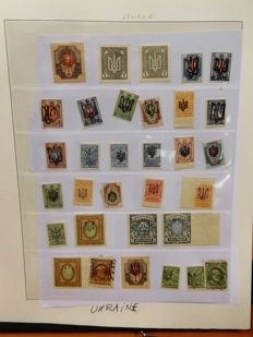 "Ukraine 1918/1923 - collection of Russian stamps with ""Tryzub"" overprints"