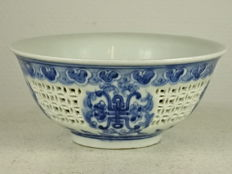 Double-walled porcelain bowl - China - second half of the 20th century