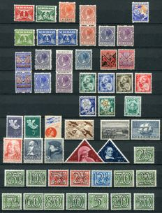 The Netherlands 1924/40 - selection of semi classic with syncopated perforation and several pairs