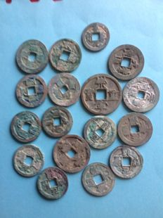 China - 16 AE coins, North Song. 960-1127 AD all larger than 28 mm