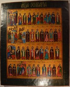 Russian orthodox iсon, Menaion , Month of January, 38 x 31 cm, hand painted, tempera, antique wood.