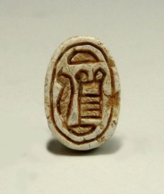 Egyptian steatite scarab amulet with hieroglyphs - 13mm