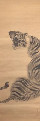 Scroll painting on paper of a tiger - Signed 秋 豊 'Shuho' - Japan - approx. 1920