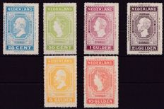 Advertisement stamps - Series of jubilee stamps issued by Genta