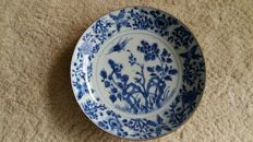 Large deep blue porcelain plate - China - 18th century