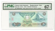 United Arab Emirates - 20 dirhams 2015 - Pick 28c