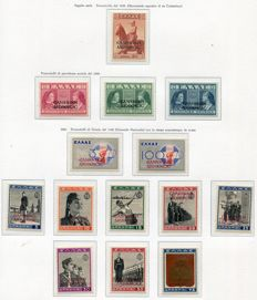 Italy 1938/1940 - Greek occupation of Albania -  Small collection