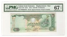 United Arab Emirates - 10 dirhams 2015 Replacement - Pick 27d