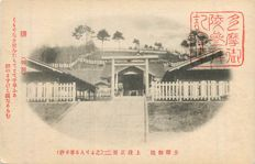 Japan - Batch of 50 old postcards - beautiful set of cards