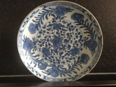 Porcelain dish- China - 17th century (Kangxi period)