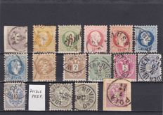 Austria 1858/1923 - Ordinary , semi-postal , postage due and newspaper stamps - a little selection plus 1 postcard