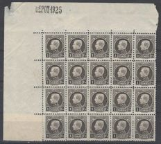 20x OBP no. 214B  1Fr Black-brown in block with DEPOT 1925 but perforation somewhat loose in multiple places - Albert I Small type Montenez perforation 11 x 11½