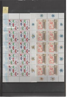 Federal Republic of Germany: years 1970/1990 - 42 sheetlets of 10 stamps
