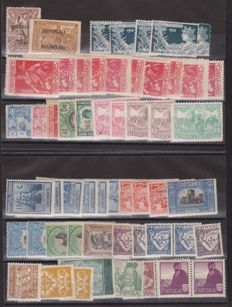 Portugal y Colonias 1877/1952- Conjunto sellos y series