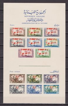 Lebanon 1946/1954 - Air mail Set with complete series