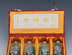 No. 4 snuff bottles with box - China post-1940