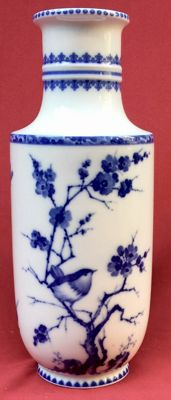 Majestic Blue and White German Kaiser Porcelain Vase