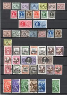 Vatican 1929/1970 - Small collection