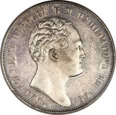 Russian Empire - 1 Rouble 1834 - silver