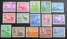 British Commonwealth - Collection of British Guiana, Seychelles, Mauritius, Gilbert and Ellice, Somaliland, Sierra Leona and Gambia