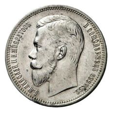 Russian Empire - 1 Rouble 1910 ЭБ - silver