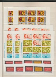 Netherlands 1965/2000 - Batch of sheets in 2 stock books