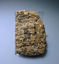 Fine Provenance Large Babylonian Cuneiform Tablet - 6 x 4,5 cm.