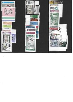 Belgium, 1963/1969 - selection of imperforate stamps