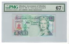 Gibraltar - Government of Gibraltar - 5 pounds 1995 - Queen Elizabeth II - Pick 25