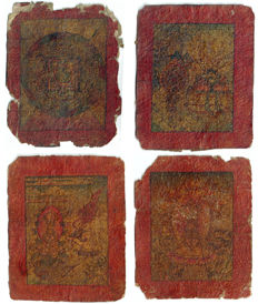 Four old Tsakalis [initiation cards]  - Tibet/Mongolia late 19th Early 20th century
