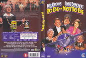 DVD / Video / Blu-ray - DVD - To Be or Not to Be
