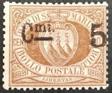 San Marino 1892 - 5 on 30 cents Brown - Variety with very large number 5 No. 9x