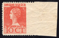 The Netherlands 1923 - Jubilee stamp, variety: right side imperforated - NVPH 124Bva, with certificate