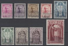 """OBP nos. 374A to 374K Series 'Cardinal Mercier' with overprint """"BRAINE-L'ALLEUD"""" from 1933 with certificate FNIP 2016 - With sometimes a nearly invisible hinge"""