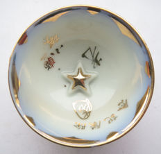 Japanese military transport group Sake Cup; decorated with military army star. On name.